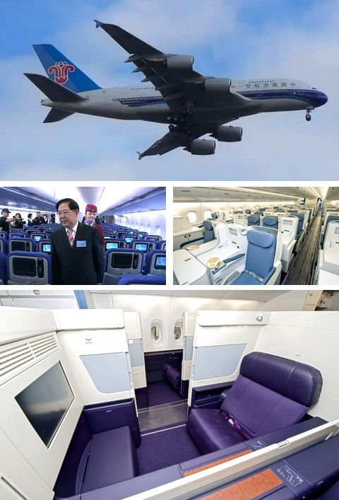 Airbus a380 air interieur 28 images airbus a380 sujet for Interieur airbus a380